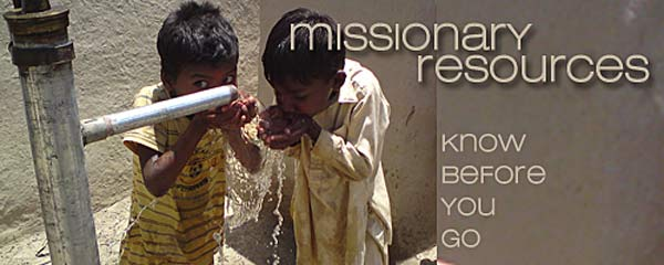Missionary-Resources-Banner